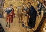 Святоотцівське відношення до хвороби