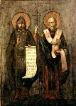 Святі брати Кирило та Мефодій, просвітителі слов'ян