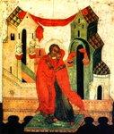 Зачаття праведною Анною Пресвятої Богородиці