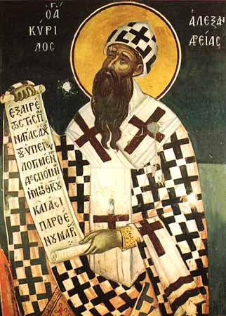 Святитель Кирил Олександрійський